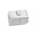 Clipsal weatherprotected single power outlet 15Amp