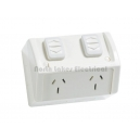 Clipsal weatherprotected double power outlet 15Amp